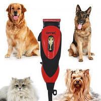 Машинка для стрижки собак, кошек GM-1023