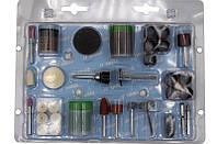 Набор аксессуаров для мини дрелей и граверов (105 предметов), фото 1