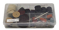 Набор аксессуаров для мини дрели и граверов (84 предмета), фото 1
