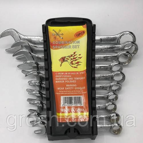 Набор комбинированных гаечных ключей 10 шт