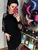 Шикарне плаття з трикотажу на рукавах сітка з перлами. Розмір:С-42 М -44 Л-46. Колір: чорний (0443), фото 2