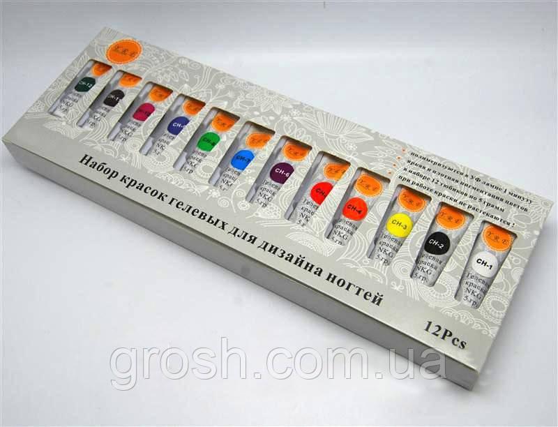 Набор красок гелевых 12 цветов по 5 мл