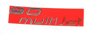 """Напис """"90 multijet"""" Fiar Doblo 09- (наклейка для задніх дверей) (хром/червоний) (51902211) ROTWEISS"""