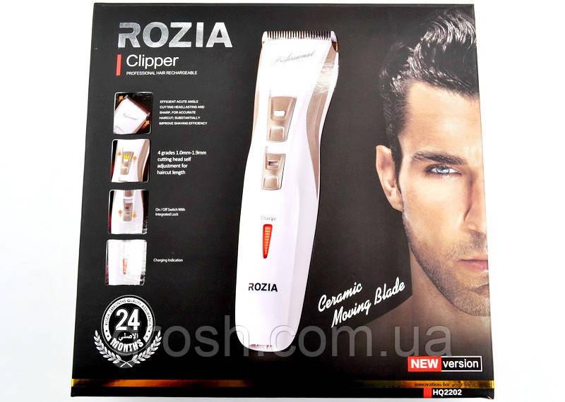 Машинка для стрижки волос Rozia HQ-2202