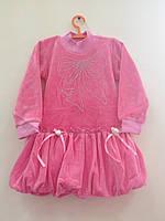 Детская одежда оптом Платье велюр для девочек оптом р.3-5лет