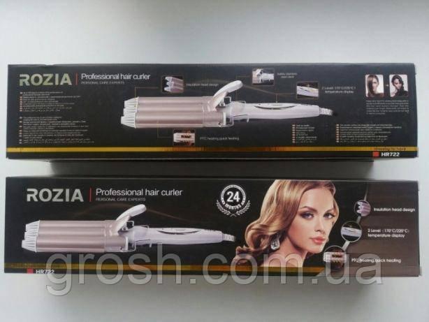 Плойка для волос Rozia HR-722