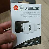 Зарядное устройство ASUS Travel adapter адаптер для зарядки телефона 2in1 реплика