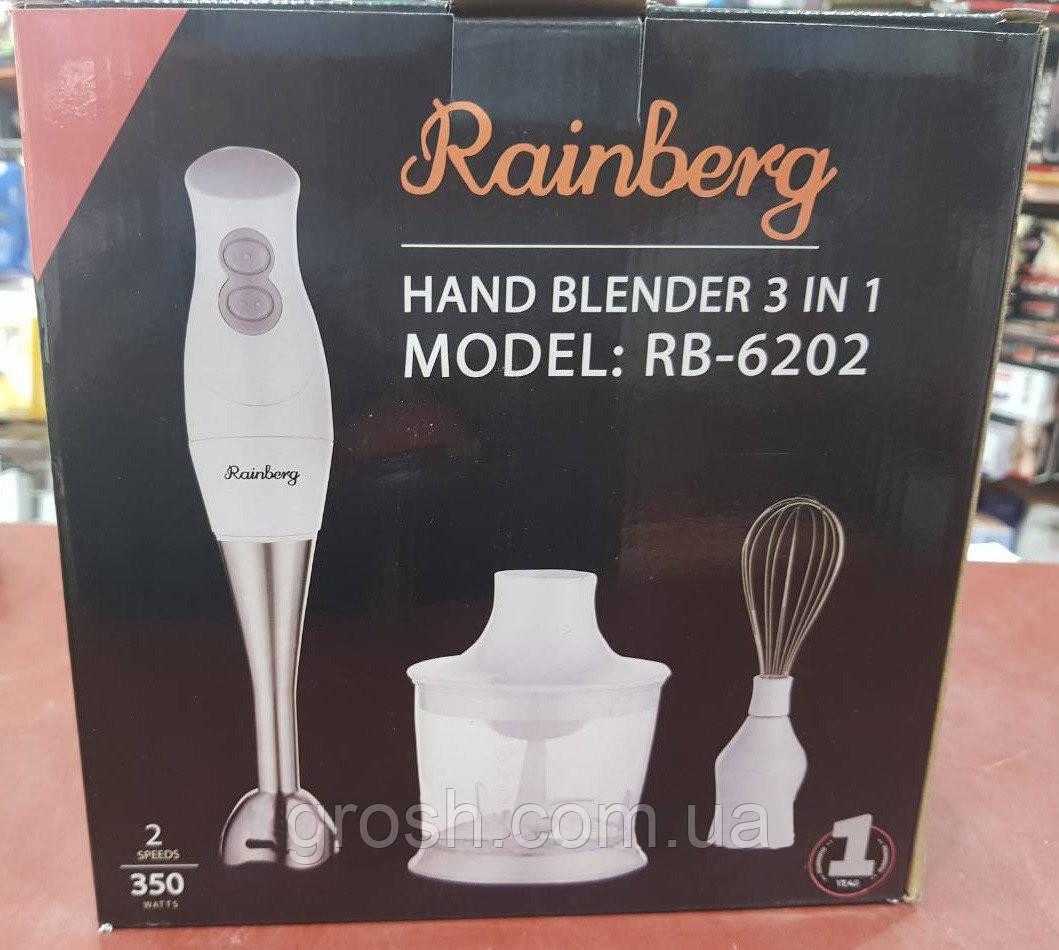 Блендер RAINBERG 3в1 RB-6202 350 Вт