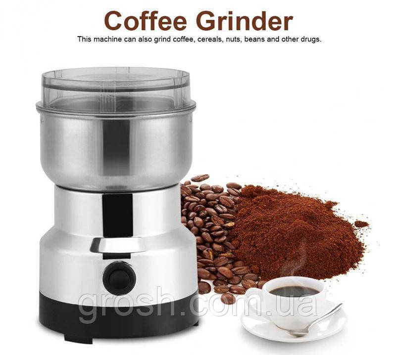 Кофемолка DOMOTEC DT-1005 180 Вт