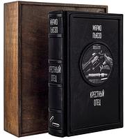 Классический роман Марио Пьюзо «Крестный отец»