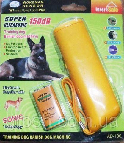 Отпугиватель собак 150 db