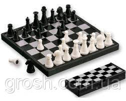 Шахматы дорожные (13х13 см)