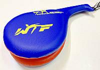 Ракетка (хлопушка) для тхеквондо двойная WTF синяя, фото 1