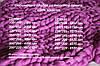 Плед ручной работы, вязанный из толстой пряжи, 100% шерсть. Цвет Василек, фото 3