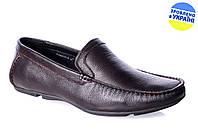 Мужские мокасины intershoes 13v090 коричневые   весенние , фото 1