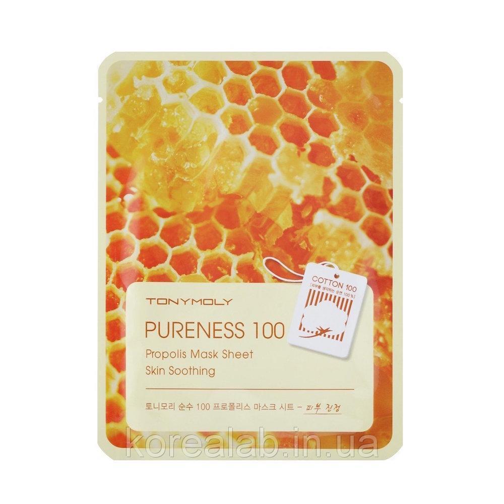 Тканевая маска с экстрактом прополиса Tony Moly Pureness 100 Propolis Mask Sheet-Skin Calming