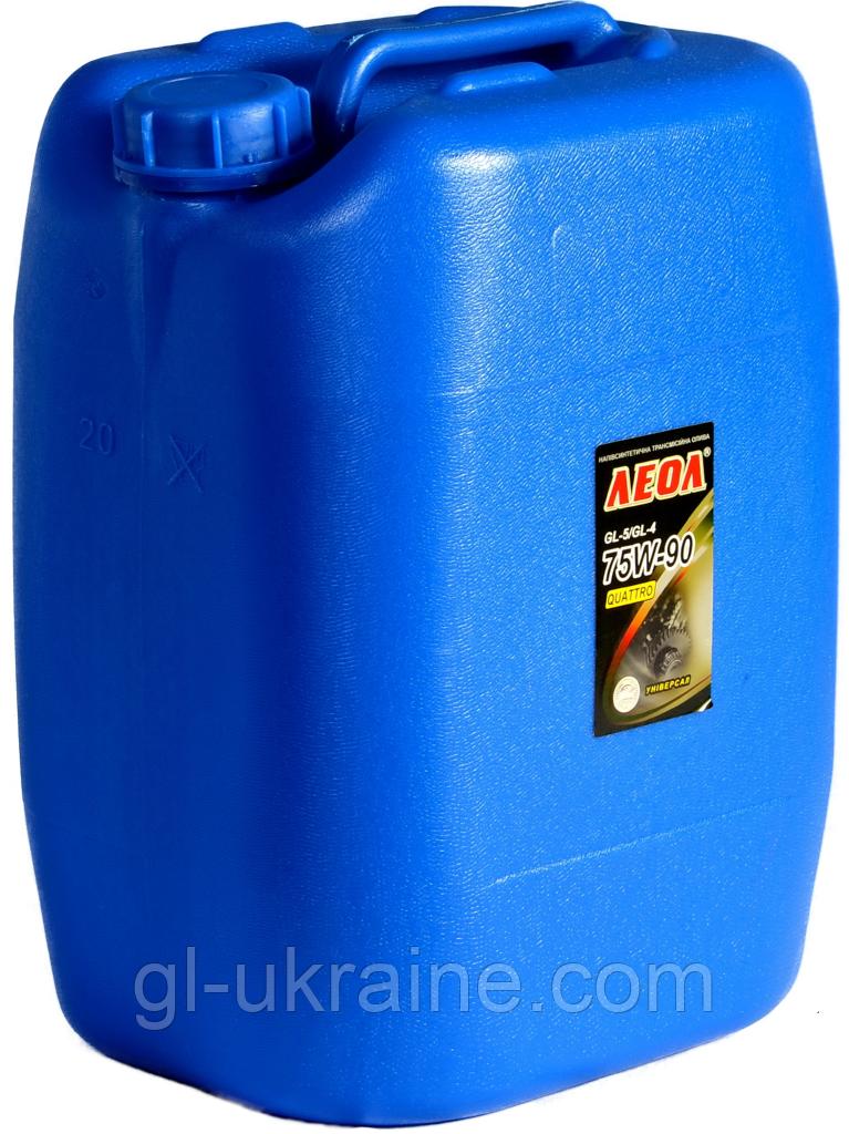 ЛЕОЛ QUATTRO универсал 75W-90, Трансмиссионное масло  20 л