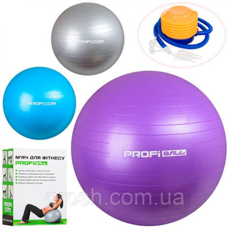 Мяч для фитнеса с насосом, 65 см