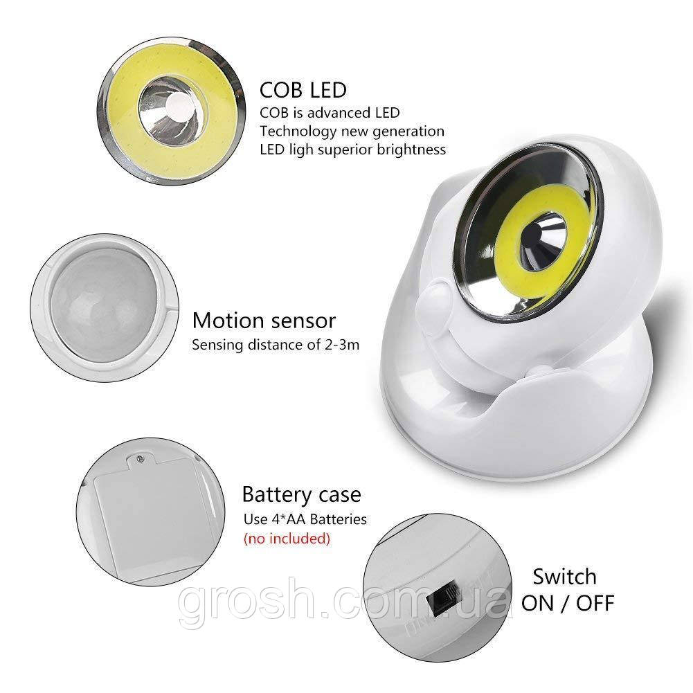 LED светильник с датчиком движения