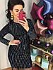 Сверкающее платье из нежного бархата с эффектом голокраммы. Размер: М-42 И Л-44. Цвет: черный (0442), фото 3