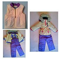 Куртки детские зимние в Украине. Сравнить цены, купить ... 4840f1f1cec