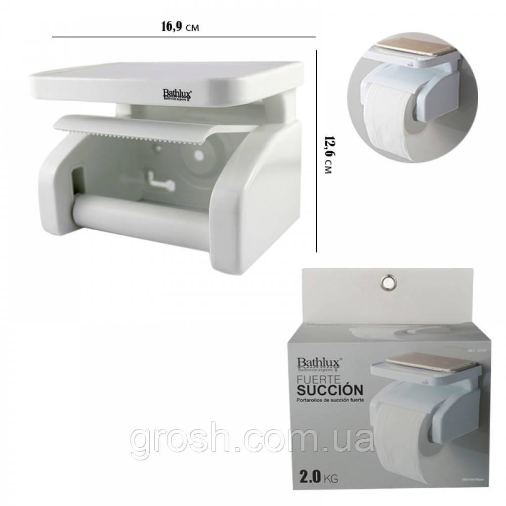 Держатель для туалетной бумаги закрытый с полочкой