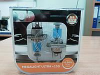 Megalight Ultra Н4 +150% - на 150% больше света (Венгрия) (цена за две лампы)