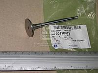 Клапан выпускной (пр-во GM), 90410813