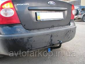 Фаркоп Ford Focus II (седан 2005-2011)(Форд Фокус) Автопрыстрий