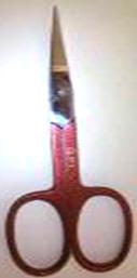 Ножницыманикюрные QPIPROFESSIONAL касные НН 403