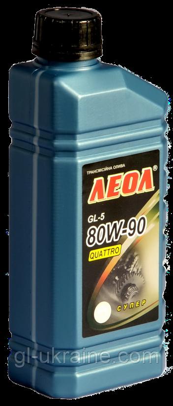 ЛЕОЛ QUATTRO супер  80W-90, Трансмиссионное масло 1 л