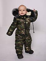 Комбинезоны детские Комбинезон зимний охотник