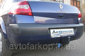 Фаркоп Renault Megane 2 (седан 2003-2010)(Рено Меган 2) Автопрыстрий
