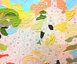 Картина за номерами Жовтий букет, 40x50, фото 2