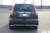 Задняя дуга AK008 (нерж.) Honda CRV 2007-2011 гг.