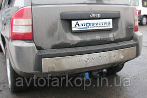 Фаркоп Jeep Compass (MK)(2006-2011)(Джип Компас) Автопрыстрий