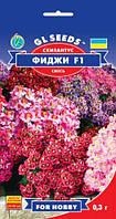 Семена цветов Схизантус Фиджи, смесь 0.3 г, GL Seeds, Украина