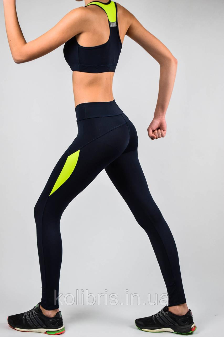 Жіночий спортивний комплект (норма), сін/лимон,крапля, Америка