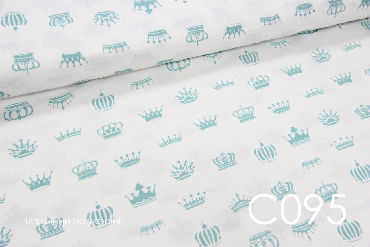 Ткань сатин Короны бирюзовые