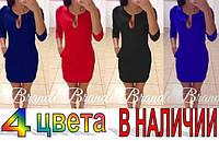 Женское  платье  капля 4 цвета -опт 215гн от 5 ед. - розница 265 грн