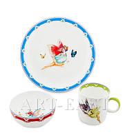 Набор посуды на 3 предмета Эльф (Buona Elf Pavone) из костяного фарфора