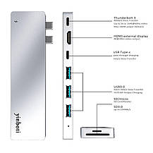 Алюминиевый концентратор - адаптер USB Type C MacBook Pro 2016 2017 2018 Silver, фото 3
