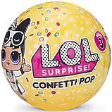 Лялька-сюрприз в кулі L. O. L. Surprise, фото 4