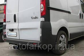 Фаркоп Renault Trafic (2001-2014)(Рено Трафік) Автопрыстрий