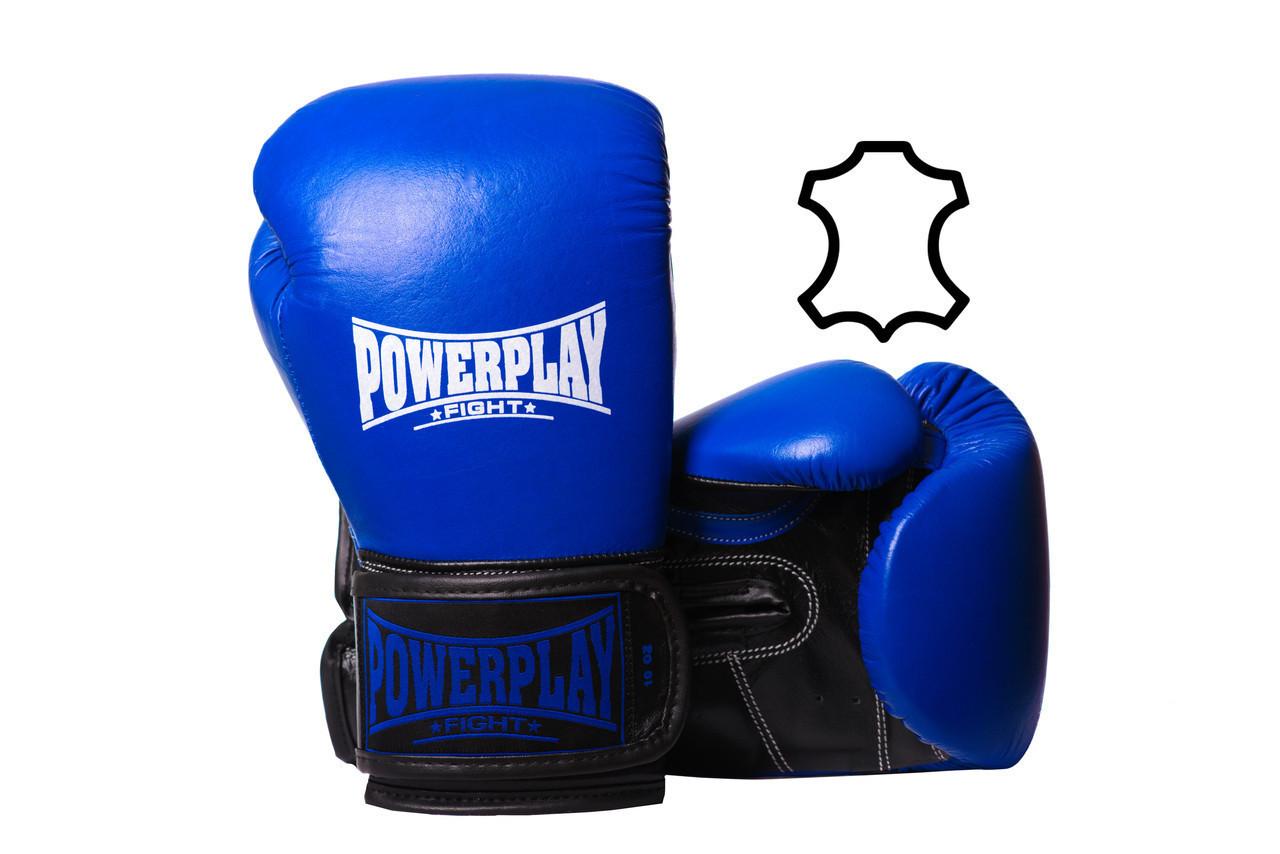 Боксерские перчатки PowerPlay 3015 синие [натуральная кожа] 16 унций