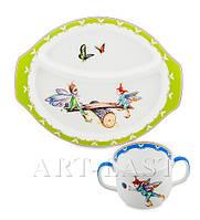 Набор посуды на 2 предмета Эльф (Buona Elf Pavone) из костяного фарфора