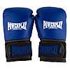 Боксерские перчатки PowerPlay 3015 синие [натуральная кожа] 16 унций, фото 2