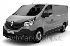 Фаркоп Renault Trafic (2014-)(Рено Трафік) Автопрыстрий