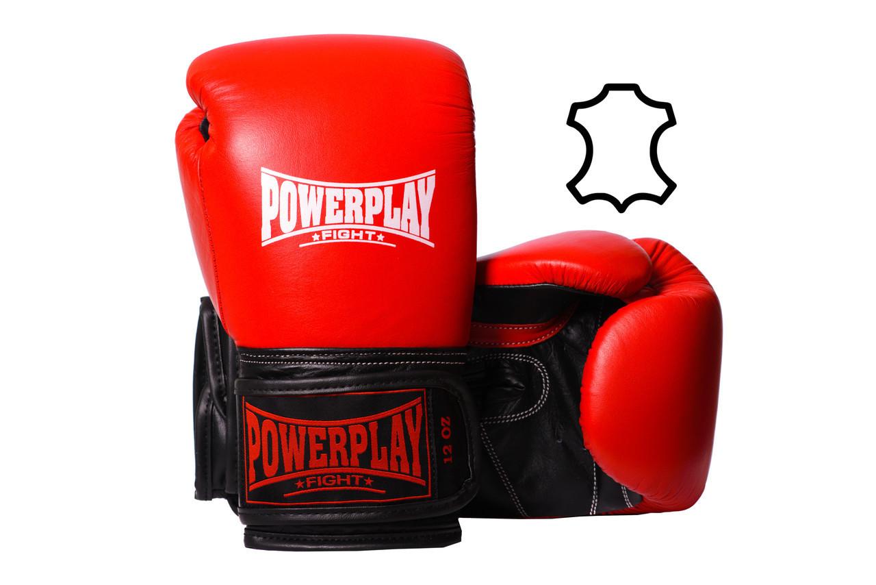 Боксерские перчатки PowerPlay 3015 красные (натуральная кожа) 12 унций