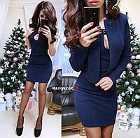 Костюм женский стильный платье мини с брошью и укороченный пиджак Smmk2947